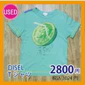 DISElTシャツ
