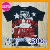 JOEYHYSTERICTシャツ
