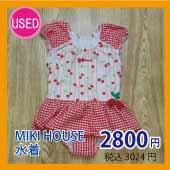 MIKIHOUSETシャツ
