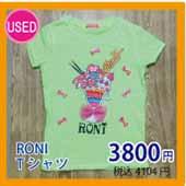 RONITシャツ