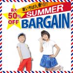 福岡市 子ども服 夏物セール