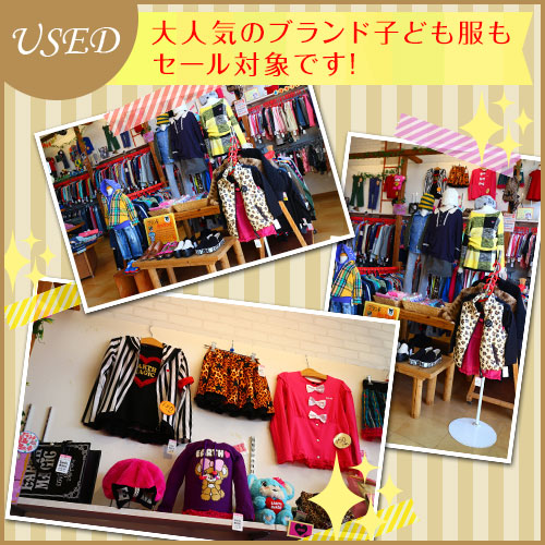 《USED》 あったかアイテム☆PRICE DOWN !!