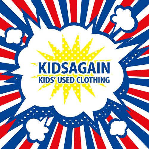 KIDSAGAIN KIDS' USED CLOTHING