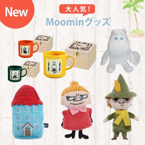 NEW 大人気!Moominグッズ