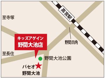 野間大池店地図