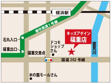 福重店地図